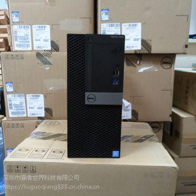 深圳哪里卖企业电脑戴尔DELL系列