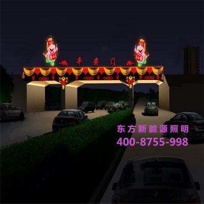 奥光达LED兜帘灯横街灯铁艺造型灯景观灯加油站跨街过街灯
