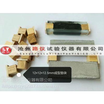 批发多种尺寸建筑密封材料隔高垫块