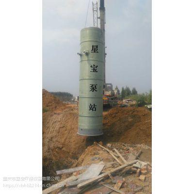 一体化预制泵站优势/重庆星宝环保