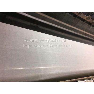 厂家批发不锈钢丝网@不锈钢丝网厂家