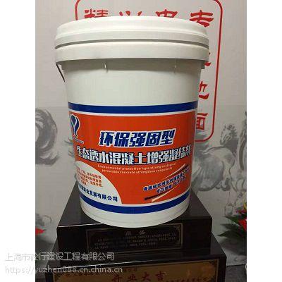 果洛彩色透水混凝土专业厂家直供