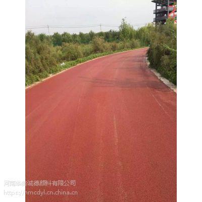 厂家直销氧化铁红130,氧化铁绿,塑料用氧化铁黑