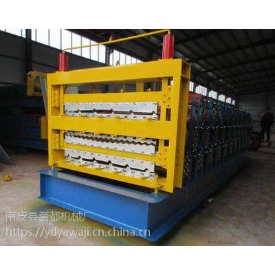 供应誉都机械厂全自动三层压瓦机设备840/850/900型(型号可以定做)