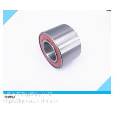 供应DAC30620032-2RS 汽车轮毂轴承 雪铁龙汽车轴承生产厂家 可定制 厂家直销