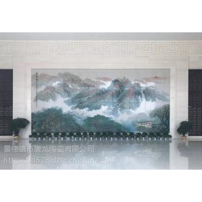 室外酒店装饰瓷板画供应厂家 景德镇酒店大型瓷板画