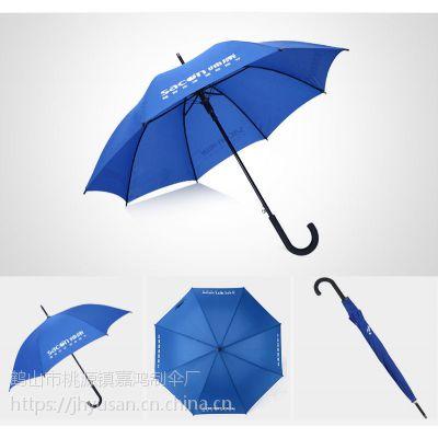 揭阳普宁雨伞工厂
