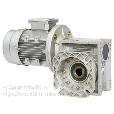 无锡WB微型摆线针轮减速机