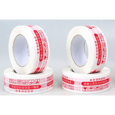 厂家批发或可订做白底红字封箱胶带KAIDI-48100m