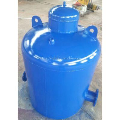 贵州供应百汇净源牌BHK型真空引水罐