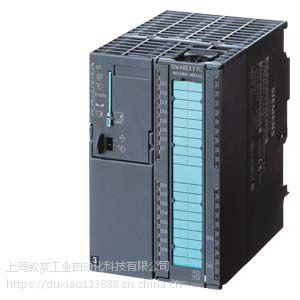 西门子CPU319-3PN/DP模块