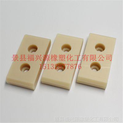 加工定制 福兴源PA尼龙衬板加工 超高分子量聚乙烯配件加工