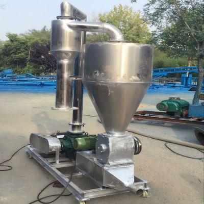 快速收粮输送机移动式 粮食进仓用气力吸粮机