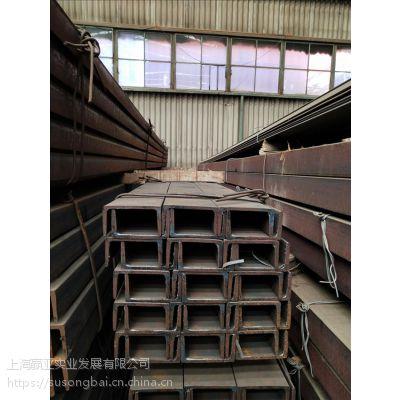 苏州日标槽钢|欧标槽钢Q235B100*50规格优惠促销