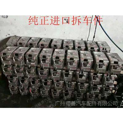 奔驰221 S400电瓶 蓄电池 逆变器 转换器 纯正拆车件