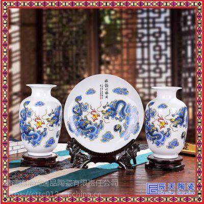 景德镇陶瓷江南水乡三件套花瓶现代时尚客厅工艺品台面摆件