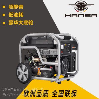 5kw汽油发电机 单相5000瓦发电机