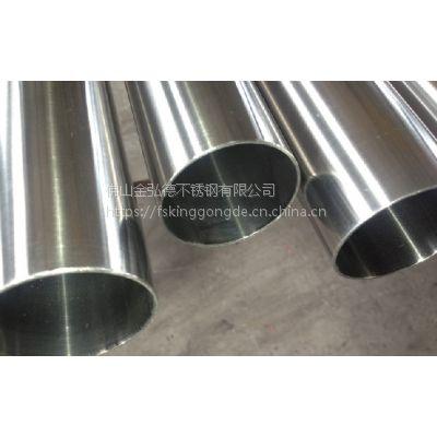 佛山 钢厂现货304不锈钢卫生级管、卫生级家用水管