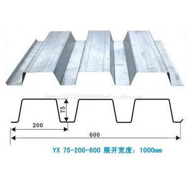 楼承板 铝镁锰板 彩钢压型板-天津宝骏(唐钢)