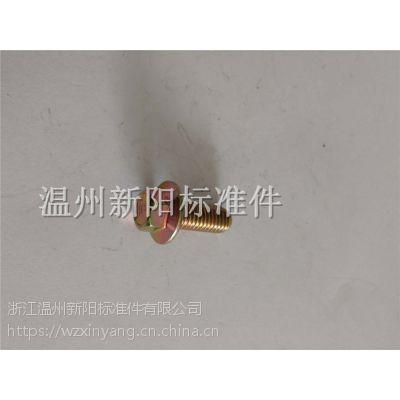 厂家定制非标高强度法兰螺栓