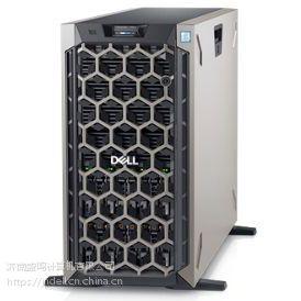 DELL PowerEdge 14G T640 机架式服务器DELL中国大陆(山东济南)