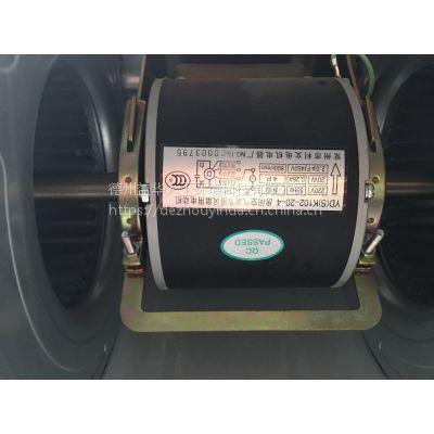 益华卧式暗装风机盘管FP-85累计折扣,量大从优