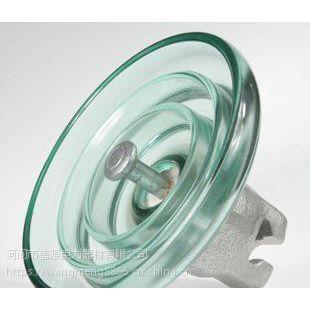 U120BP防污型钢化玻璃绝缘子厂家
