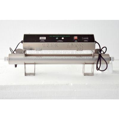 紫外线消毒器/紫外线杀菌器75W