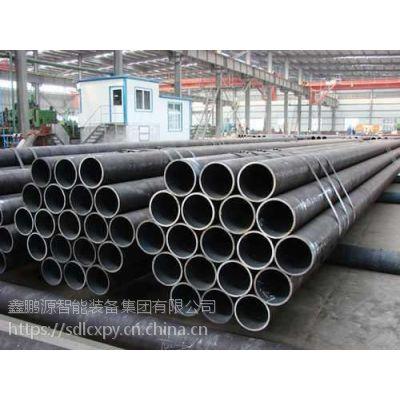 供应聊城鑫鹏源钢管厂299*10钢管