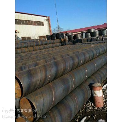 螺旋焊管厂家供应,大口径Q235螺旋焊管,大口径Q345螺旋焊管