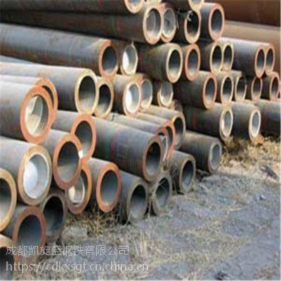 成都小口径钢管现货 成都无缝钢管现货 四川厚壁钢管价格
