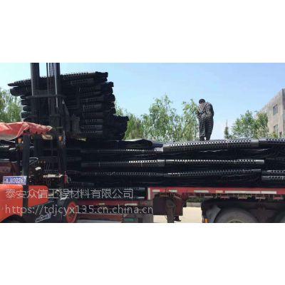 【欢迎光临阜阳蓄排水板厂家实业股份有限公司】集团欢迎您