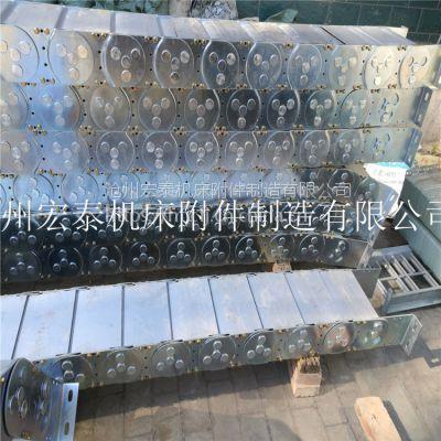 数控机床金属钢制拖链、TL型钢铝拖链、全封闭型钢制拖链