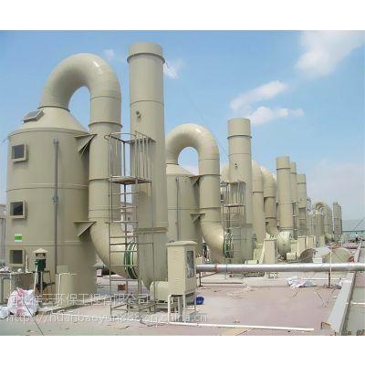 造粒厂气味处理空气环保设备