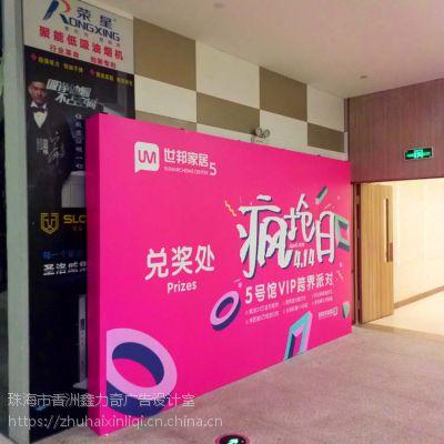 珠海活动桁架喷绘背景墙广告桁架安装舞台搭建力奇广告