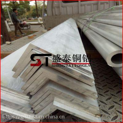 盛泰优质2A12角铝 等边角铝 超硬易焊接