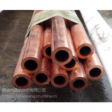 小口径紫铜管,小口径紫铜管价格