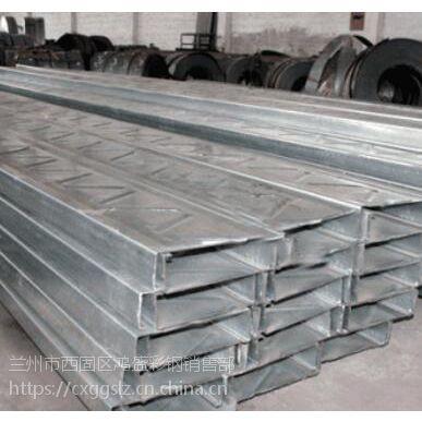 供甘肃天水镀锌C型钢和兰州C型钢厂家