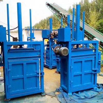 电动液压打包机设备 定制款压缩机 布匹打包机厂家