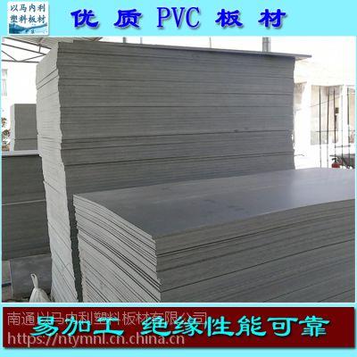供应厂家直销 pvc绝缘板 绝缘pvc板 绝缘性能优越 已加工