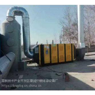 重庆环保设备污水废气喷烤漆康润安专业定制承建