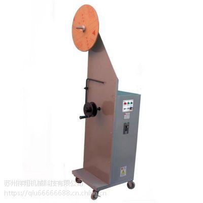 祥翔机械供应感应式单轴端子收料机,双轴端子收料机,冲床自动化收卷机设备