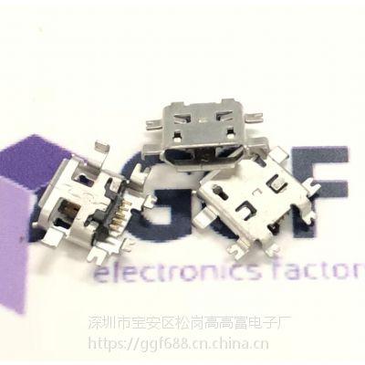 MICRO 5P六脚母座 前插后贴 前两脚插+后四脚贴 沉板0.53 卷边LCP黑胶