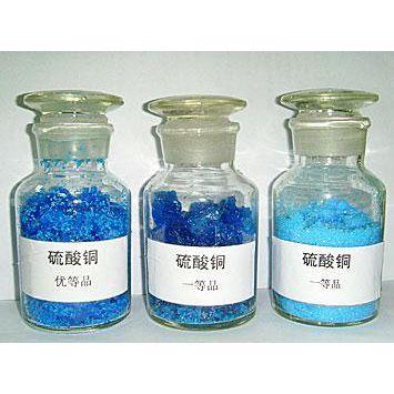 硫酸铜 波尔多液 98%含量 生产厂家 重庆名宏