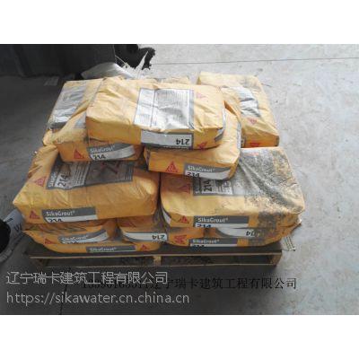葫芦岛西卡214高强度灌浆料报价 专用灌浆料价格 西卡正品 精细施工