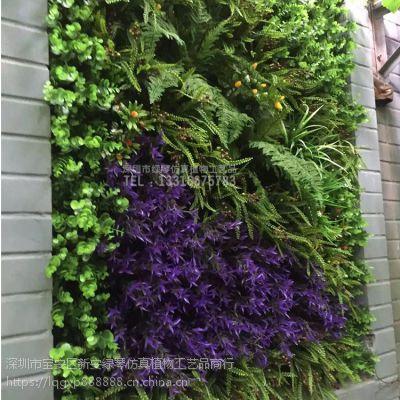 深圳绿琴厂家批发 仿真植物墙 人造假绿植墙 室内外环保不褪色 绢布装饰假花假叶子