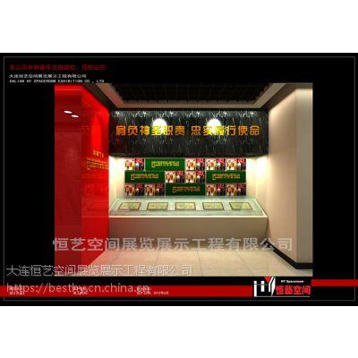 大连展厅设计公司大连恒艺空间_知名大连展厅设计公司