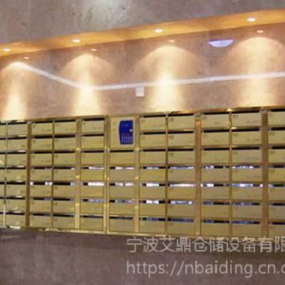 宁波厂家直销 智能信报箱XBG-302 小区办公楼 学校不锈钢信报箱厂家
