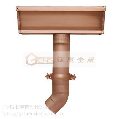 供应豪华别墅紫金属屋檐屋面铜排水沟 铜落水槽