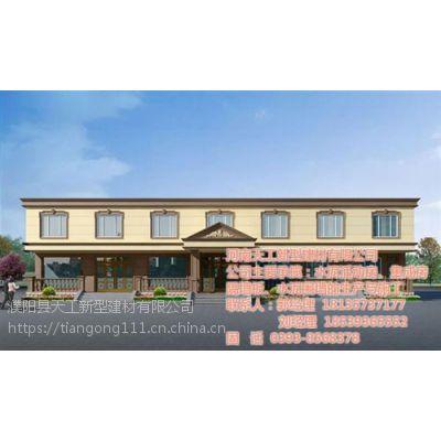 台前活动房、天工新型建材有限公司(图)、水泥活动房别墅